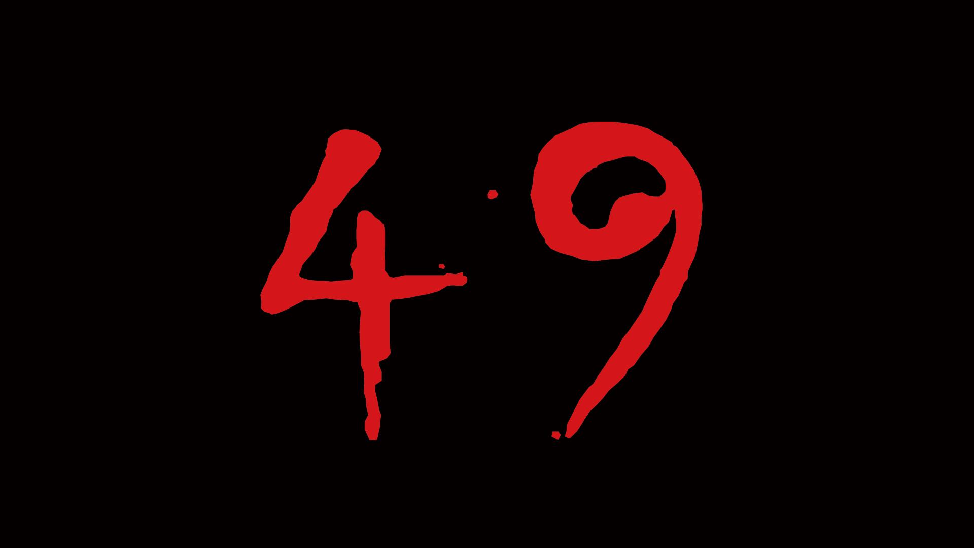 4と9の謎【忌み数】