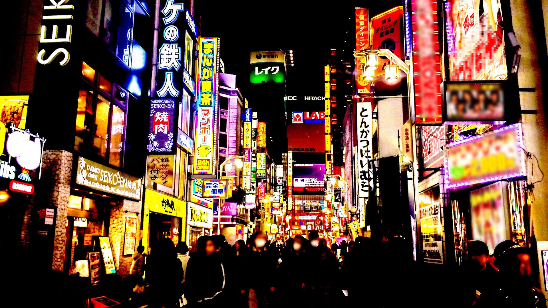歌舞伎町ディスコナンパ殺傷事件